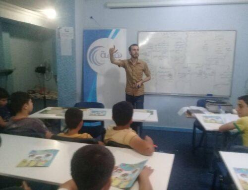 أبجد لتعليم اللغة العربية