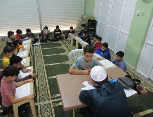 كفالة حلقات القرآن – تركيا
