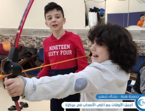 الأدب والعلم في مركز بشاك شهير